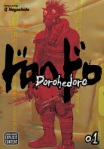 Dorohedoro Vol 1 Cover