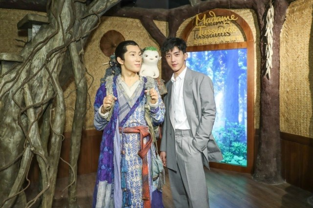 Song and Wuba meet Jing Boran
